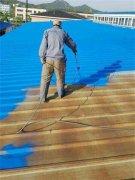 彩钢瓦翻新漆的质量标准是什么